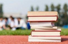 瑞友教育高考录取分数线投档线,将决定谁进入大学