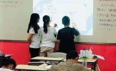瑞友教育2020瑞友教育新高一暑期班所有班型详细介