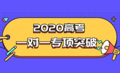 瑞友教育瑞友教育2020年新价格5月1日起更新
