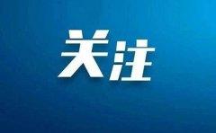瑞友教育天津2020年艺术、体育类高中学校报名流