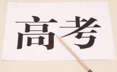 瑞友教育天津回津高考全托班选哪家好