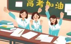 瑞友教育高考前10天每日计划清单瑞友教育内部资